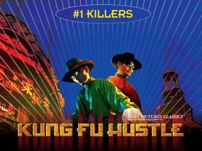 Kung Fu Hustle 007
