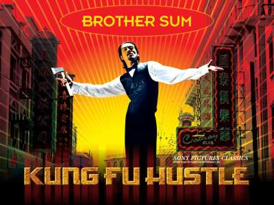 Kung Fu Hustle 009