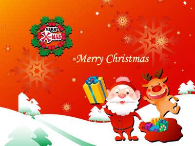 Christmas (104)