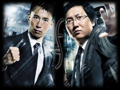 Heroes Season 3 Hiro And Ando