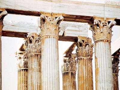 Arch, Greek, Corinthian Capitals And Lintels