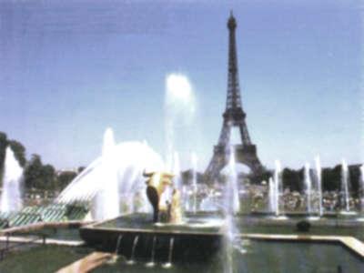 Eiffel Taureaux