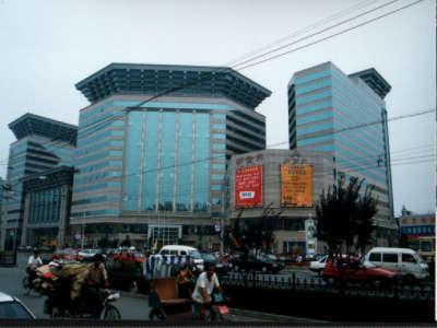 Beijing New World