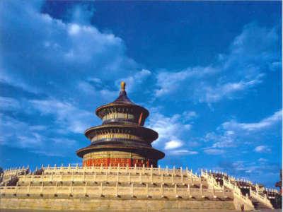 Beijing6