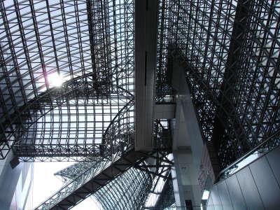 Kyoto Station Interior Roof Architecture.jpeg