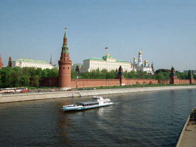 Moscow City In Russia