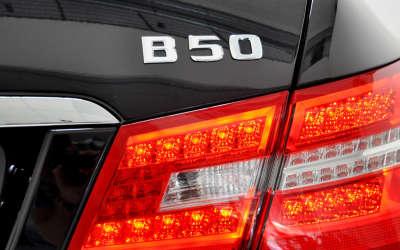 Brabus B50 Mercedes E Class Coupe3